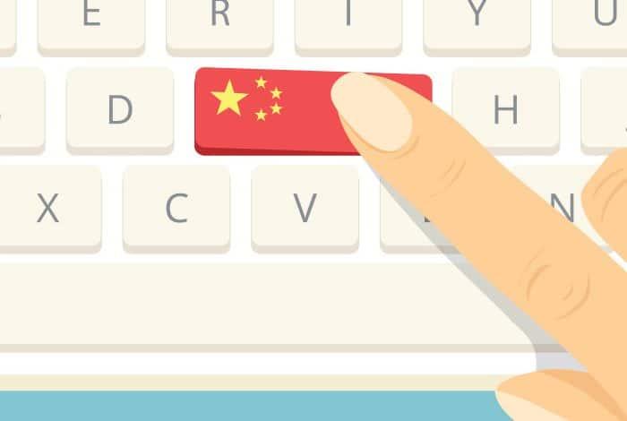 Photo of فهم موجة الابتكارالصينية التالية
